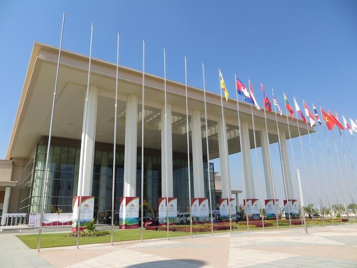 3 FOTO)  Il Myanmar Convention Centre
