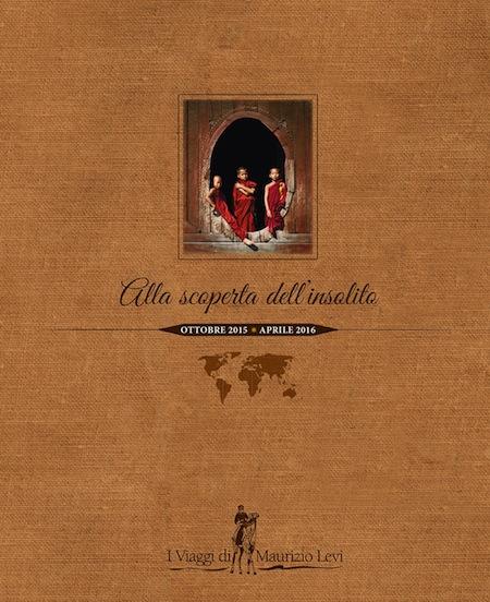 Copertina catalogo 2015-2016 copia