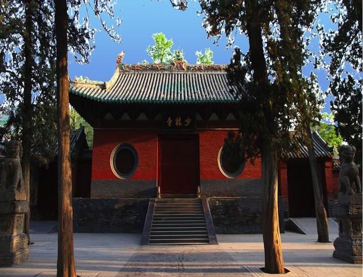 Foto Monastero Shaolin