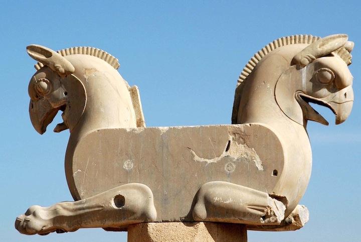 iran04m Persepoli
