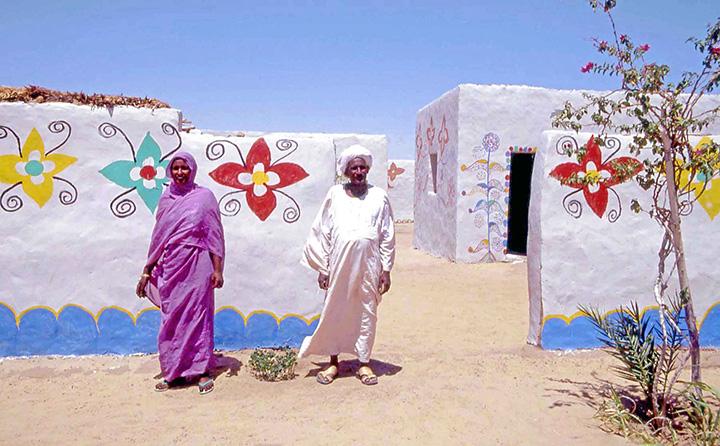 sudan118m portale copia